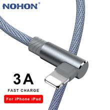 USB-кабель для быстрой зарядки с углом 90 градусов для iPhone 6 6s 7 8 Plus X XR Xs 11 12 Pro Max SE 2 iPad, оригинальный шнур для передачи данных, длинный провод 3 м