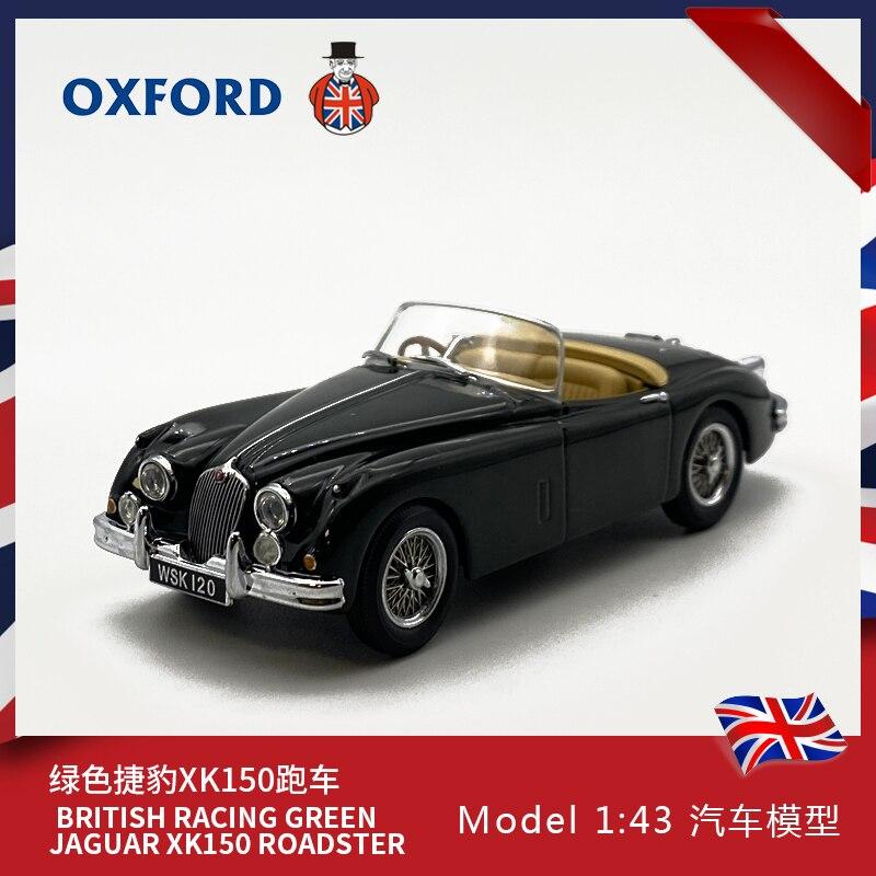 oxford 143 jaguar xk150 colecao metal fundido simulacao modelo carros brinquedos