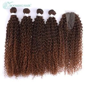 Афро Курчавые Кудрявые удлинители, синтетические кудрявые пучки волос, удлинитель 24 дюйма, 26 дюймов, 4 шт./лот, свободная застежка для женщин, искусственные волосы на всю голову