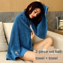 Toallas de baño de alta gama para hombres y toallas para mujeres, hogar adulto, Algodón puro, envolturas suaves absorbentes más gruesas, toallas para envolver xiaomi