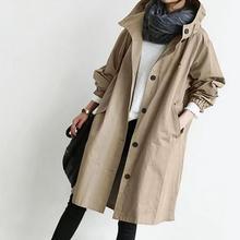 80% Hot Sale Women Autumn Solid Color Pocket Hooded Windbreaker Long Trench Coat Outerwear