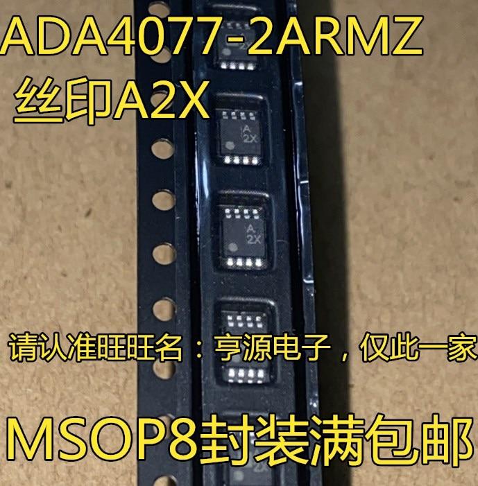 100% novo & original Em Estoque 5 pçs/lote ADA4077-2 ADA4077-2ARMZ A2X MSOP8 ADA4077