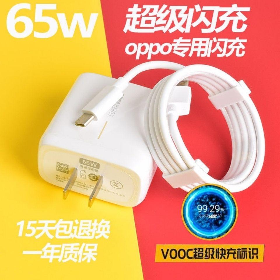 الجملة شحن مجاني 65 واط سوبر سريع شاحن سريع ، يمكن إخراج فقط 5 فولت 2A ، أو 10 فولت 6.5A ، 20 فولت 3.25A ، يمكن استخدام كل المحمول