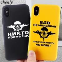 russia airborne phone case for iphone 6s 7 8 11 12 mini plus pro x xs max xr se vdv cases soft silicone fitted accessories cover