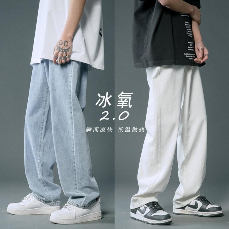 Летние тонкие джинсы для мужчин и женщин, мужские универсальные свободные прямые летние брюки, модные красивые простые брюки
