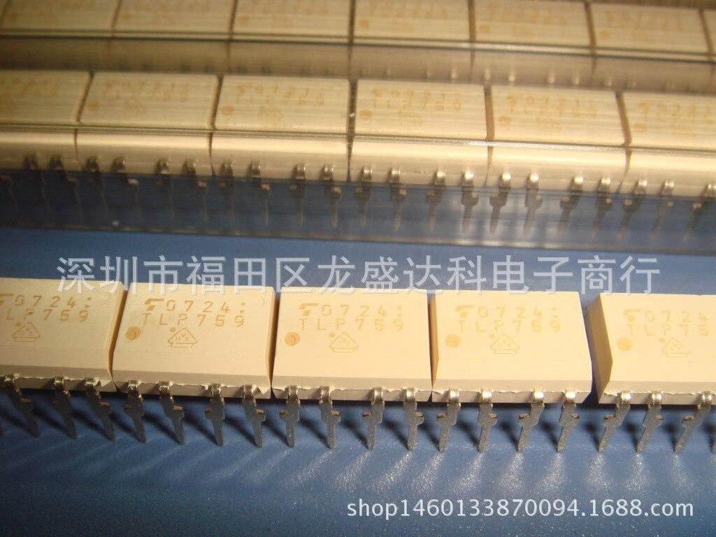 10pcs  TLP759 P759  DIP-8  Original New 1 order