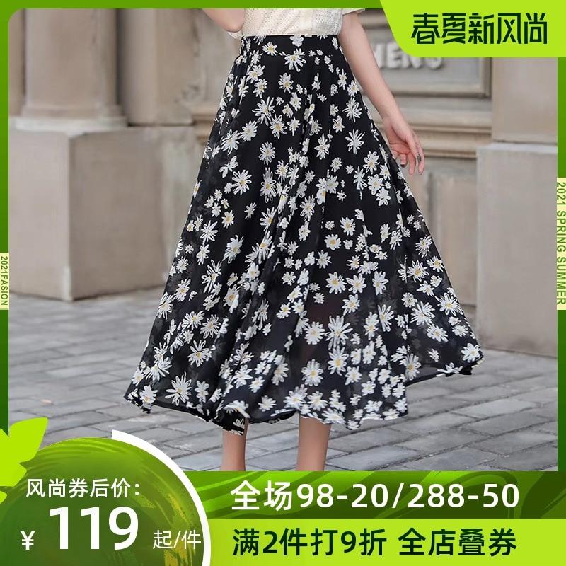 CMAZ Skirts For Women