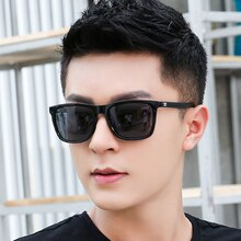 Sunglasses Men Sun Glasses Brand Male Women Night Vision Driving Glasses Square Mirror UV400 1194