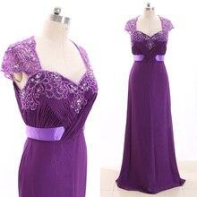 MACloth berenjena vestido de cuello cuadrado piso-longitud de cristal largo tul vestidos de baile vestido de L 266463 de