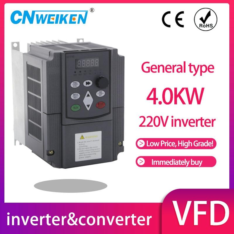 شحن مجاني! VFD 4KW 2.2kw 7.5kw 220 فولت مرحلة واحدة المدخلات والمخرجات 3 مراحل 220 فولت تردد العاكس