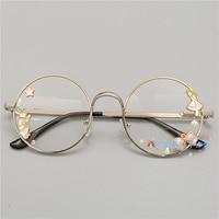 Необычные очки  #1