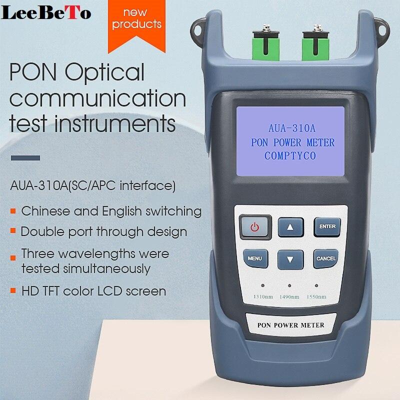 New AUA-310 Handheld Fiber Optical PON Power Meter FTTX/ONT/OLT 1310/1490/1550nm