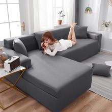 Эластичные Угловые чехлы для диванов для гостиной, шезлонг, Набор чехлов для диванов, кресло, мебель, чехлы для диванов 2 и 3 Seater L Shape