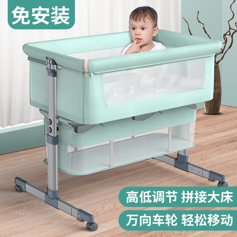 Портативная детская кровать, многофункциональная простая Складная прикроватная кровать, спальная корзина для новорожденных