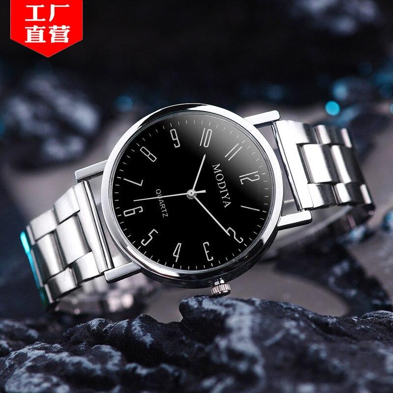 Modiya Прямая продажа с завода простые часы дешевый подарок часы Оптовая Продажа сплав ремешок кварцевые часы для мужчин