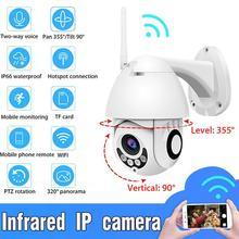 WIFI caméra extérieure PTZ IP caméra 1080P vitesse dôme CCTV caméras de sécurité IP caméra WIFI extérieur IR maison surveillance