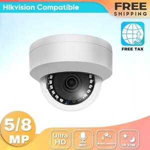 PANOEAGEL POE IP камера 5MP домашняя CCTV камера ультра 8MP HD скрытая 20 м IR ONVIF H.265 P2P купольная камера безопасности IPC Hikvision совместимая