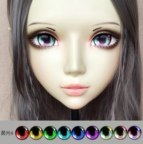 Gurglelove Kigurumi BJD Mask 20 Cosplay Eyes