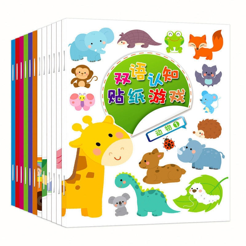 Children's Bilingual Cognitive Game Sticker Kindergarten fun cartoon stickers 2-6 years old educational toys