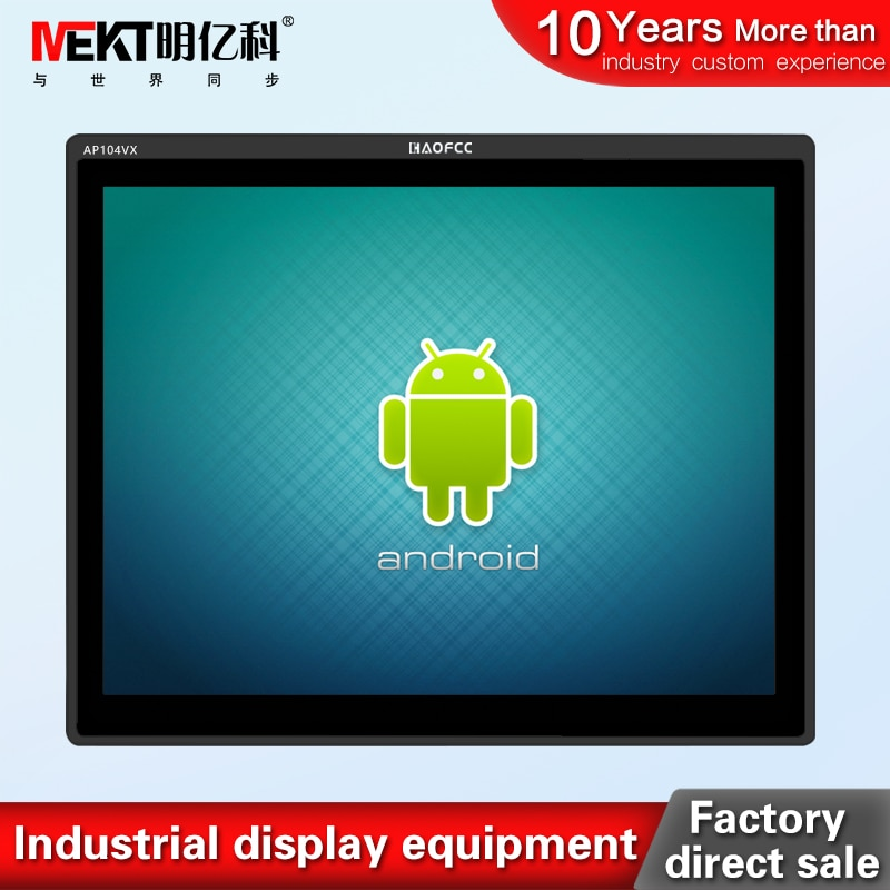 MEKT10/10.4 inch Tablet computer touch screen monitor Android6 display Capacitive RS232