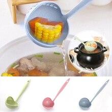 Louche en plastique cuillère à soupe 2 en 1   Passoire à Long manche, passoire de cuisine, cuillère de cuisine, ustensiles de table