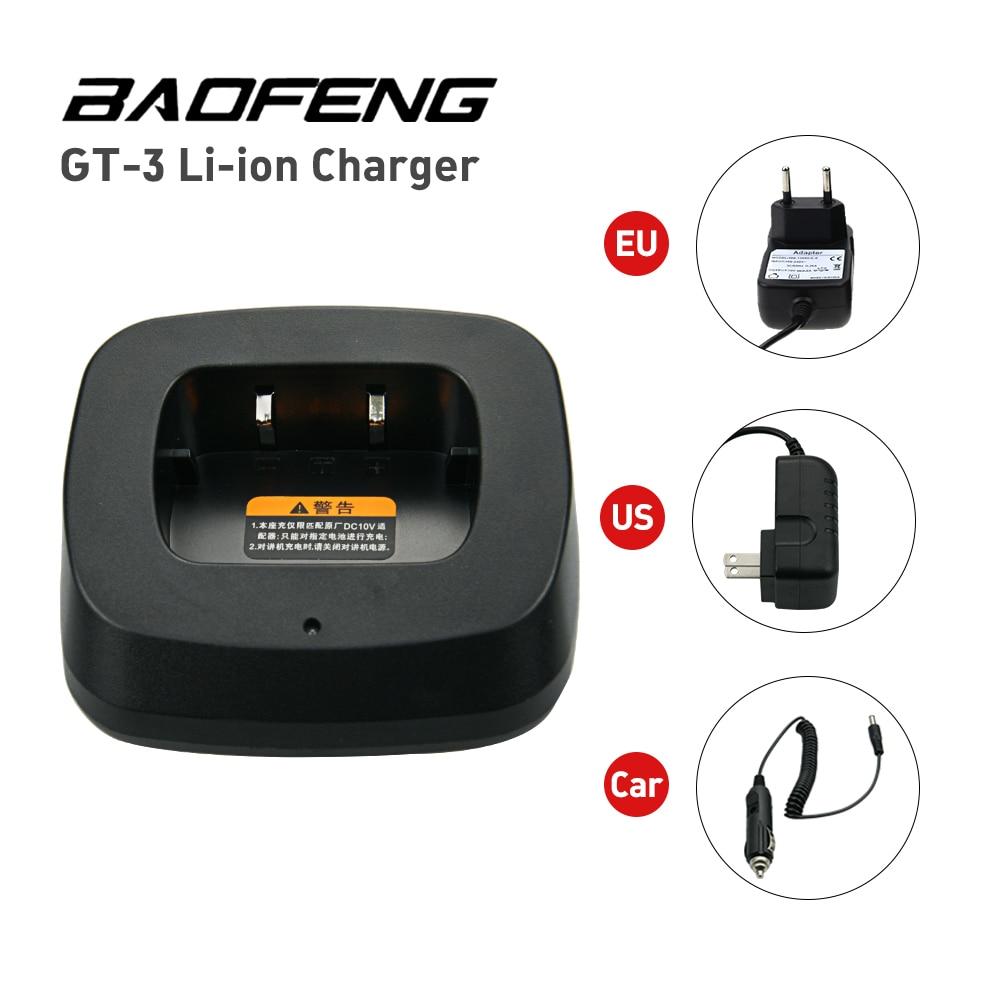 Зарядное устройство Walike Talkie для Baofeng GT-3 GT3 GT3TP & GT-3TP Mark-II Mark-IIITwo Way Radio с адаптером (модель GT-3, оригинал
