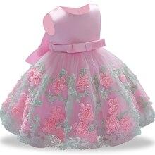 Robe de baptême pour petites filles   Motif floral, vêtement pour anniversaire, mariage, baptême, bébé fille, bon marché