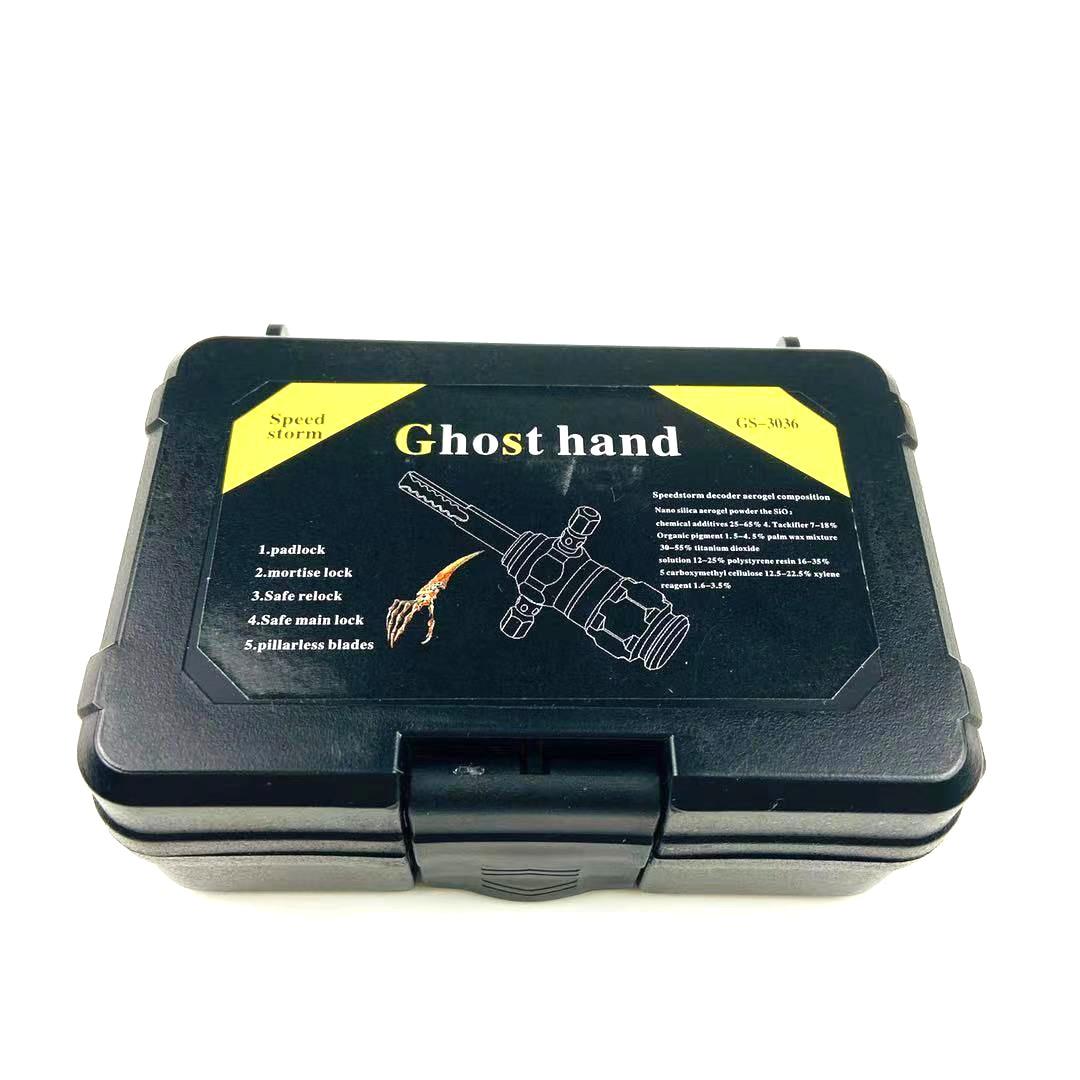 GS-9527 شبح اليد فك الأقفال أدوات ، GS-3036 شبح اليد موجة الأخدود الداخلي سرعة العاصفة أداة لقفل ، قفل حماية ، قفل السيارة
