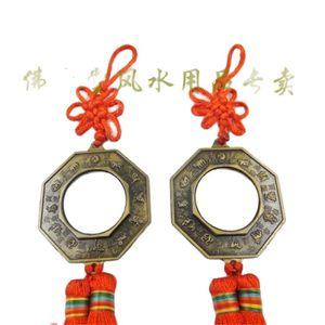 China Feng Shui Five Gossip Fu Tai Chi Twelve Zodiac  Bagua Copper Mirror