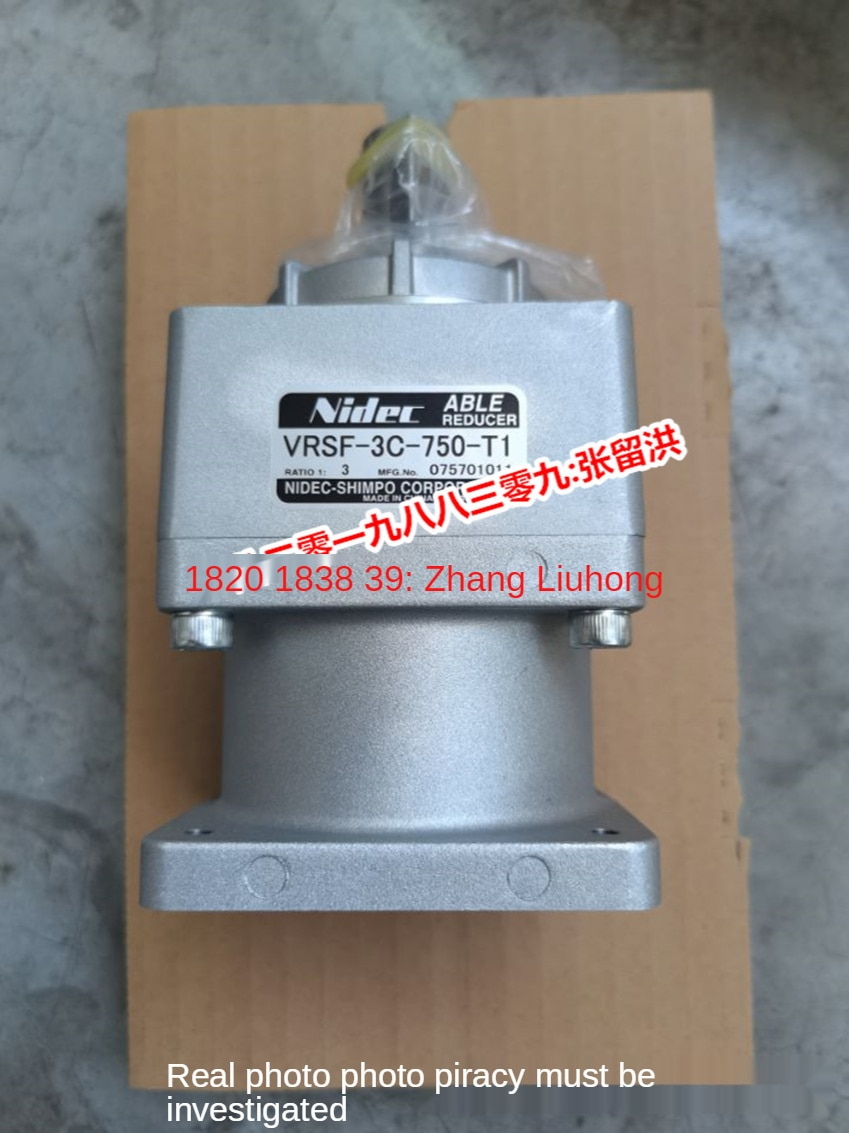 VRSF-3C-750-T1 شينزباو شيمبو مقلل سرعة التروس ، نسبة السرعة 1:3