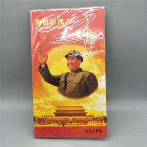 The collector 's edition of Mao Zedong 's badge, containing 120 badges of Chairman Mao