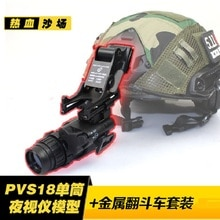 Tactical Airsoft PVS18 NVG model noktowizyjny + PVS-14 metalowy wywrotka