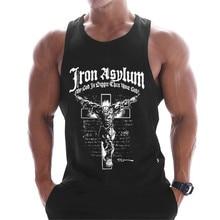 High Quality Sport Gym Tank Top Training Running Vest Men Fitness Workout Top Sports Vest Men Sportswear sleeveless Gym T Shirt
