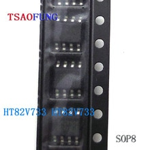 5Pieces HT82V733 82V733 SOP8 Integrated Circuits Electronic Components