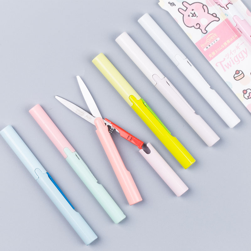 Japan Plus Pen  Small Scissors   Student Manual Small Size Mini Foldable Small Scissors with Labor Saving Paper Cutter