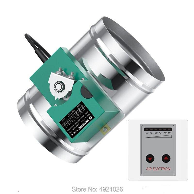 صمام هواء كهربائي مع مانع ارتجاج ، مشغل ذكي ، 5 أوضاع ، مفتاح زاوية ، 16 نانومتر ، 60 ثانية ، 220 فولت