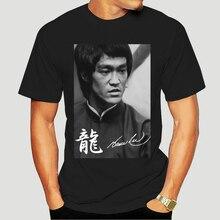 T-Shirt Homme noir, ample et imprimé, Bruce Lee, Jeet Kune Do Enter The Dragon hauts, 0091D