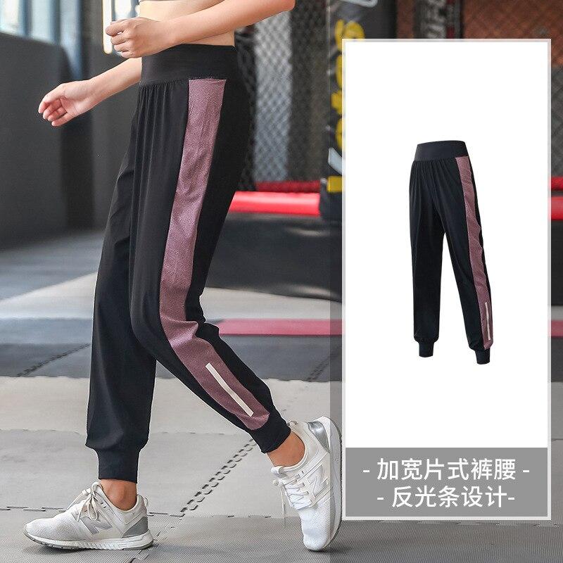 Весенние женские спортивные штаны с эластичной резинкой на талии, спортивные штаны для бега, бега, фитнеса, тренажерного зала, повседневные ...