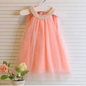 New Beadings Girls Princess Dress Summer Fancy Kids Baby Clothes Pageant Tulle Sleeveless Wedding Birthday Tutu Dresses Girl