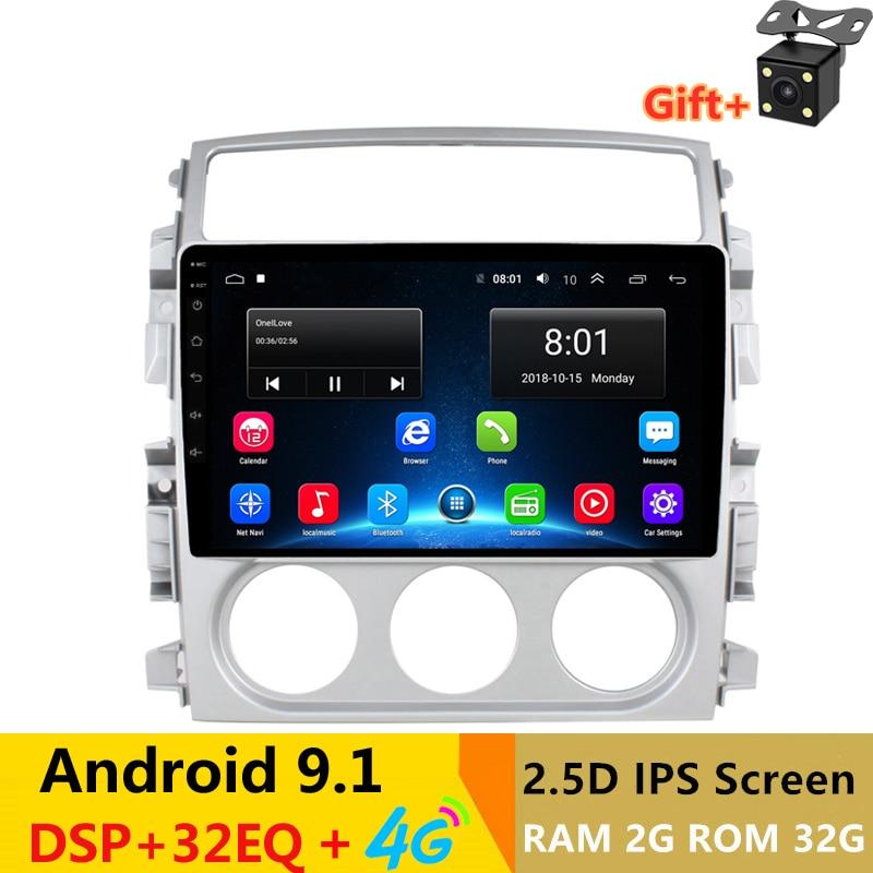 "9 ""2.5d ips android 9.1 carro dvd player multimídia gps para suzuki liana 2007 2008 2009-10-2013 áudio rádio do carro navegação"