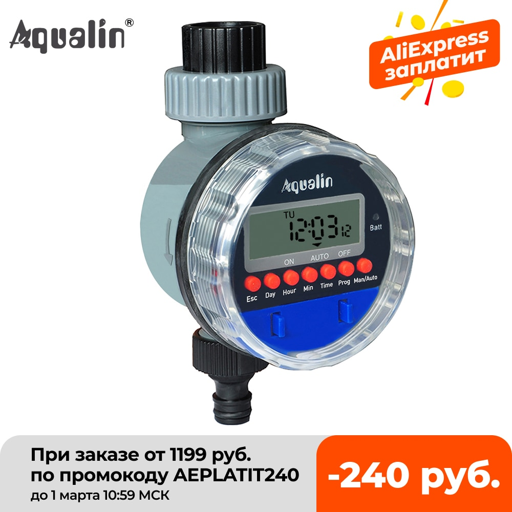 Automatic LCD Display Watering Timer Electronic Home Garden Ball Valve Water Timer For Garden Irriga
