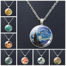 Ожерелье Van Gogh, ожерелье с рисунком из стекла и кабошона, модные украшения для женщин и мужчин