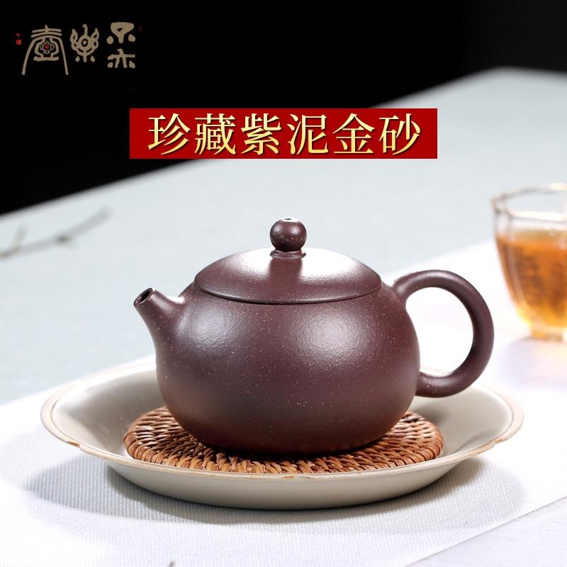 ليس كذلك الفرح وعاء من الرمال الذهبية ييشينغ الشهيرة JiJunHe نقية دليل الموصى بها شي شي إناء فخار الأرجواني من 170 cc