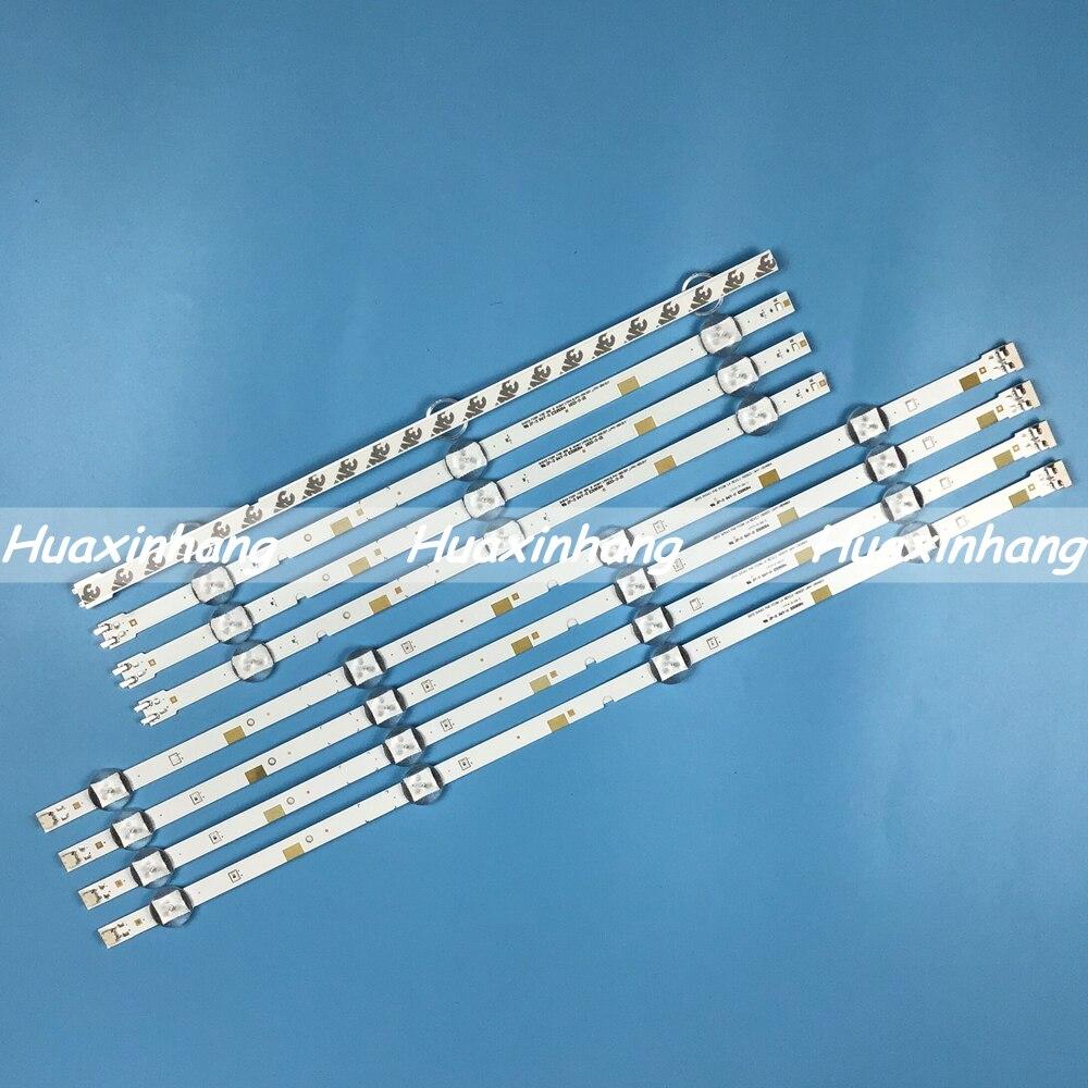 LED شريط إضاءة خلفي 7 مصباح سام سونغ 43