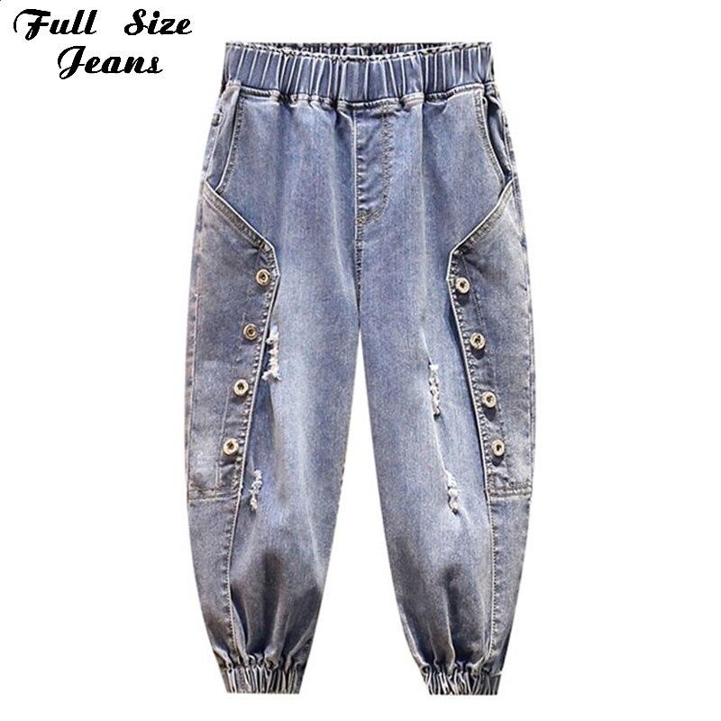 Женские рваные джинсы-джоггеры с эластичным поясом и металлическими пуговицами