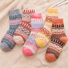 Hiver femmes épaississement chaud laine chaussettes style ethnique thermique laine chaussettes haut tube doux lapin laine motif géométrique bonneterie