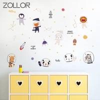 zollor space animal explorer diy wall sticker ins stars dreamer lovely home children room nursery dorm decoration mural decals