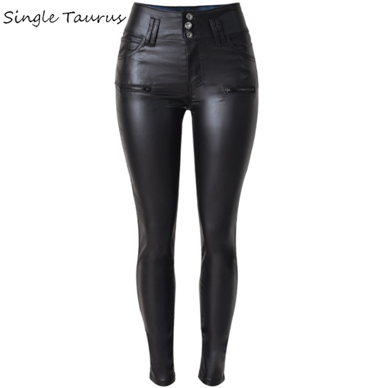 2019 Vaqueros pitillo para mujer de cintura alta imitación de cuero Slim negro Jeans mujeres PU Lederhosen Joker moda Sexy falso cremalleras Pantalones