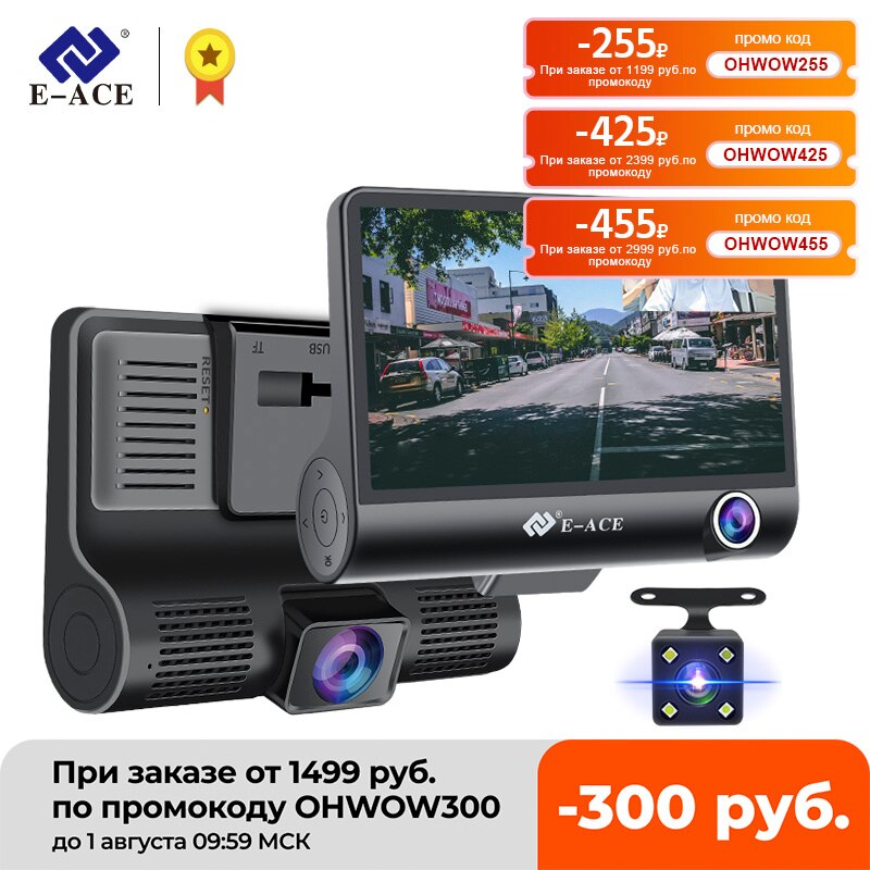E-ACE سيارة DVR 3 كاميرات عدسة 4.0 بوصة داش كاميرا عدسة مزدوجة suppor الرؤية الخلفية كاميرا فيديو مسجل Dvrs السيارات Registrator داش كاميرا