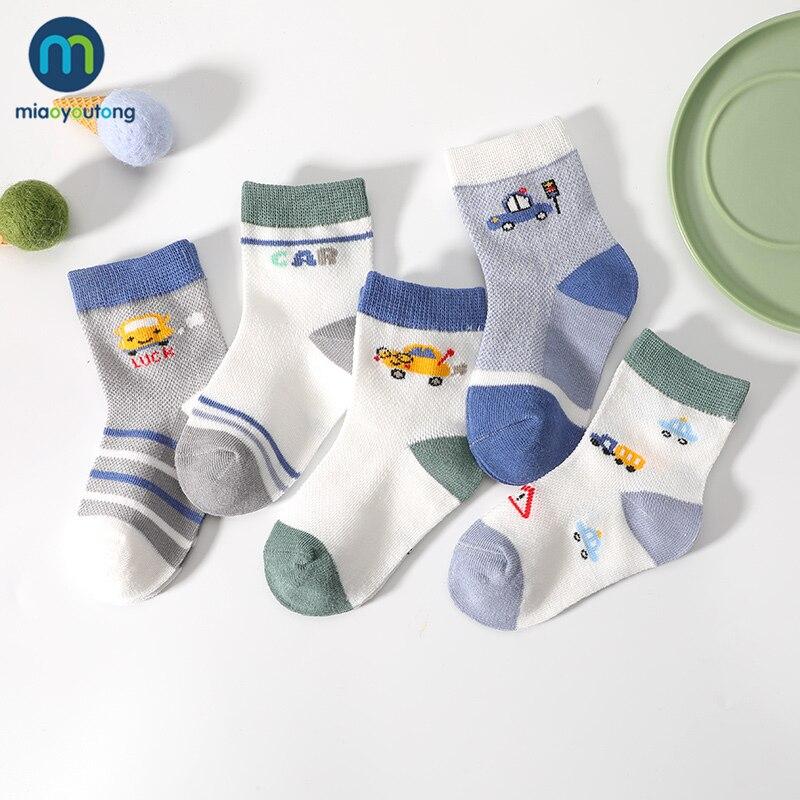 5 пары/компл., носки для маленьких мальчиков летние сетчатые тонкие носки для малышей, хлопковые носки для новорожденных девочек дешево, ...